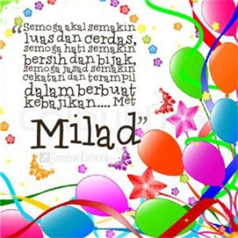 gambar kata kata ucapan selamat ulang tahun dp bbm