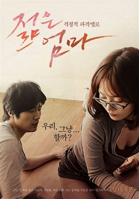 film drama hot japan free download korean movie young mother 2013 subtitle
