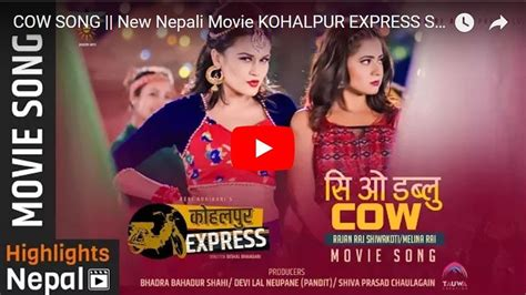film china express song download cow song new nepali movie kohalpur express song