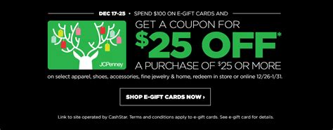 Combine Amex Gift Cards - jcpenney 25 off 25 coupon with 100 in gift cards combine with amex offer