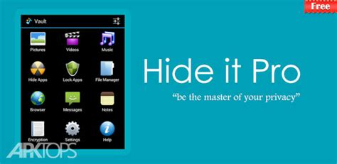hide it pro apk ویژگی ها