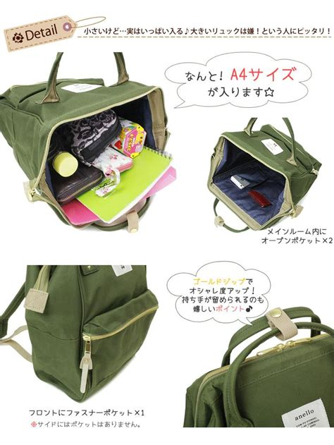 buy local sellerhigh quality anello backpackoriginal japan anello backpack casual backpack