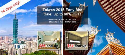 agoda taiwan preview agoda taiwan 2015 early bird sale up to 60 off