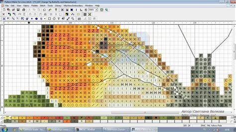 pattern maker v4 pro pattern maker v4 pro вышивка с экрана монитора youtube
