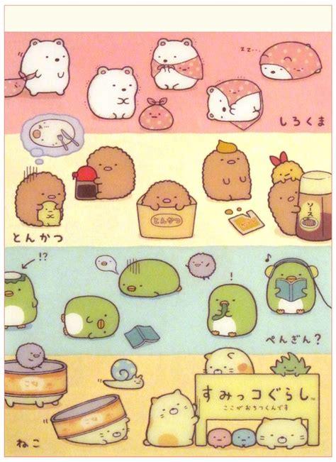 Sumikko Gurashi Original San X Sumikko Gurashi Paper Clip 1000 images about sumikko gurashi on kawaii file folder and stickers