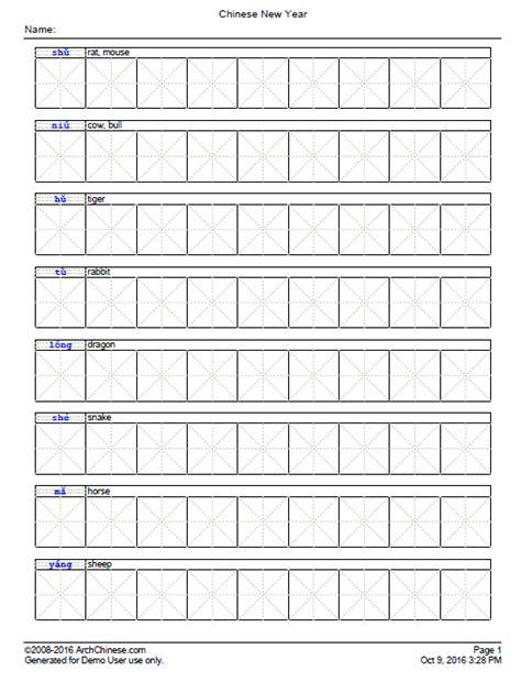 pattern writing pdf free worksheets 187 sentence pattern worksheets pdf free