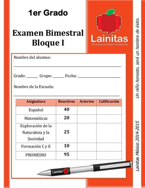 examen 2do bim primer grado editorial 1 ptslidesharenet lainitas examen 2014 2015