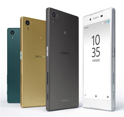 Sony Xperia Z5 Au Japan softbank xperia z5 to launch in late october xperia