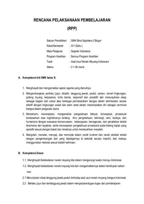 Rpp K13 Sma Kelas X Sejarah Indonesia rpp sejarah