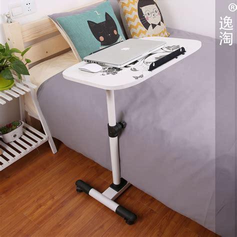 Desk Computer Stand 懒人床上笔记本电脑桌 床上用可折叠懒人笔记本电脑桌