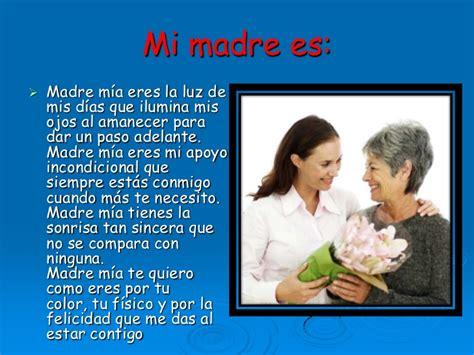 frases para aniversario de fallecimiento de una madre frases por aniversario de fallecimiento de una madre
