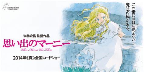 film ghibli adalah poster film terbaru ghibli diprotes hayao miyazaki