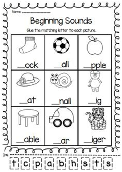 pattern recognition aptitude test pdf beginning sounds printable worksheet pack pre k
