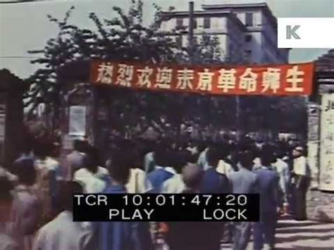 film china revolution 1960s china cultural revolution propaganda film red