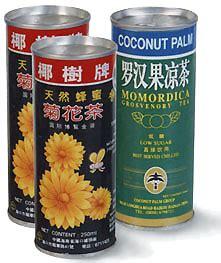 Honeyed Chrysanthemum Drink honey chrysanthemum tea