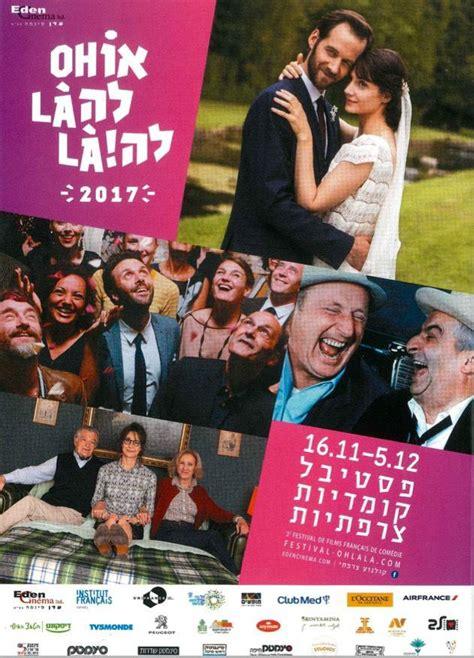 film comedie francais 2017 oh l 224 l 224 festival de films fran 231 ais de com 233 die 2017