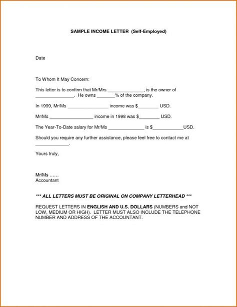 Rent Letter For Ssi proof of income letter template business