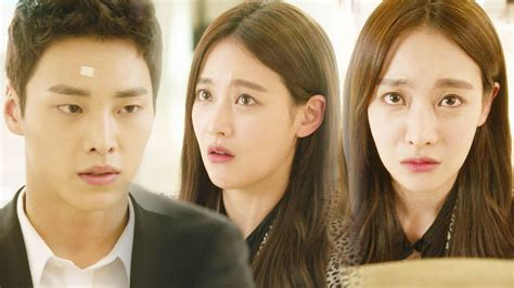 come back mister bioskop keren oh yeon seo cute charming eyes come back mister 돌아와요