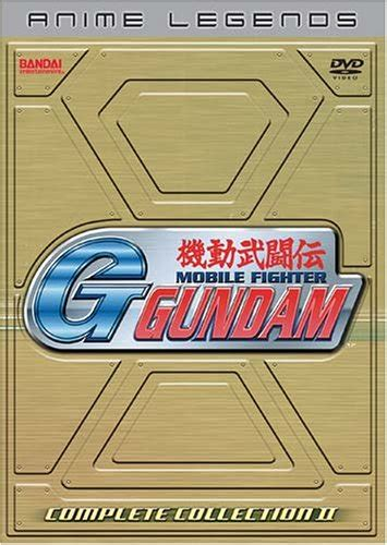 Ms Gundam Wing Endless Waltz Complete Series universe animes just launched on ca in canada