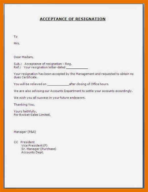 Tcs Resignation Acceptance Letter 6 Resignation Acceptance Letter Format Doc Bibliography Apa