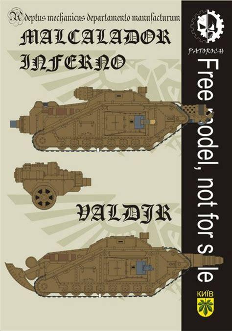 Warhammer 40k Papercraft - warhammer 40k malcador infernus tank paper model free