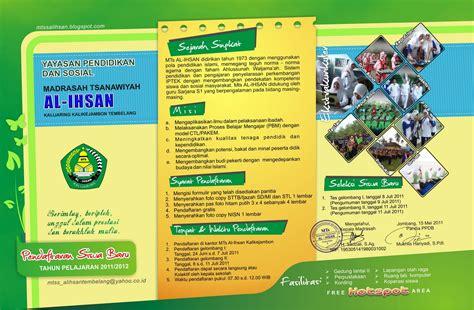 desain brosur cdr terbaru contoh brosur sekolah
