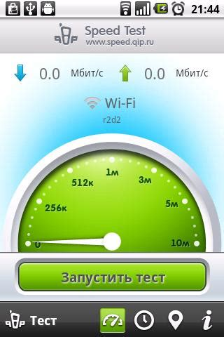speed meter apk qip speed test apk for android