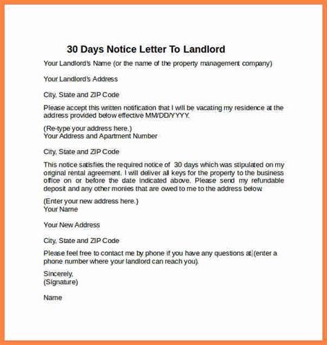 template for 30 day notice to landlord 4 30 day notice letter to landlord template notice letter