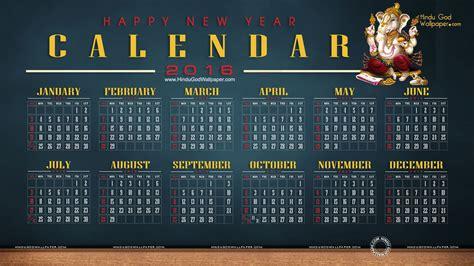 Computer Calendar Desktop Wallpaper Calendar 2016 Wallpapersafari
