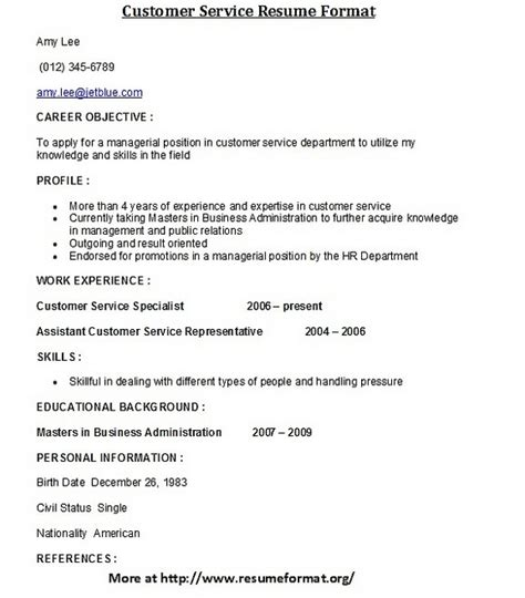 Visiting Cover Letter by 17 Best Ideas About Resume Services On Resume Career Objective Best Objective For