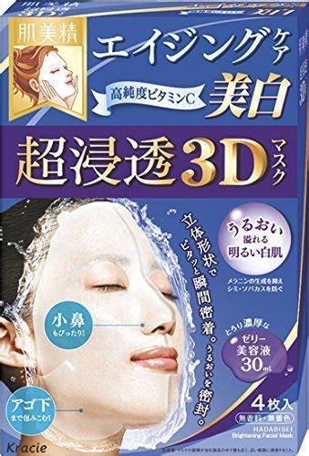 Kracie Collagen Mask hadabisei mask moist 1 sheet