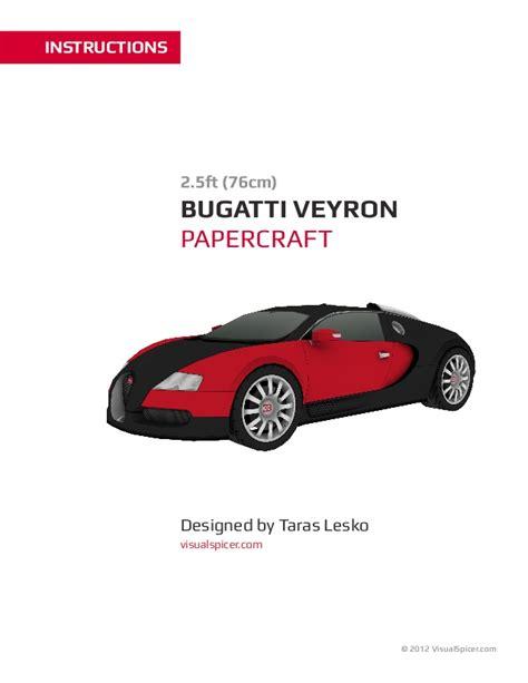 Bugatti Veyron Papercraft - veyron instrucciones