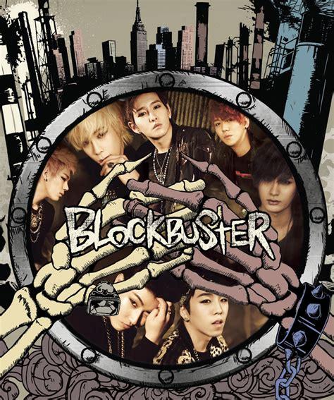 block b nillili mambo lyrics and vostfr nillili mambo block b mp3 nillili mambo block b