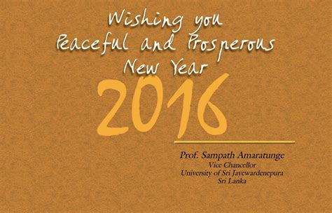 wishing you a prosperous new year wishing you a happy and prosperous new year 2016