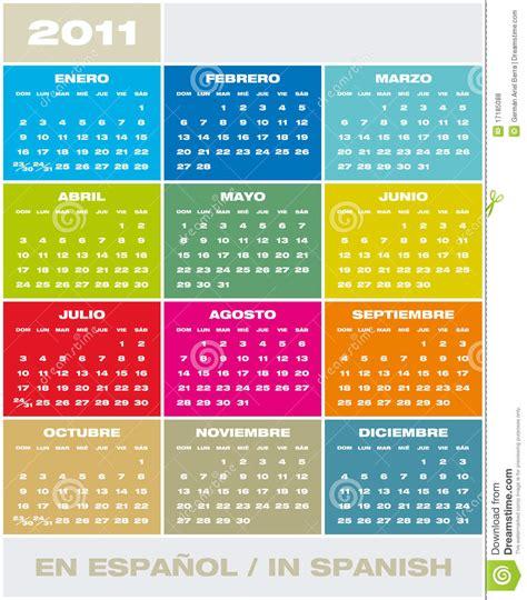 calendario 2014 en espanol calendario tapout en espa ol new calendar template site
