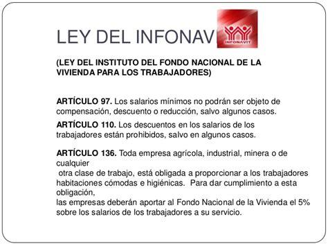 ley de infonavit expo final adm 2 salarios y sueldos