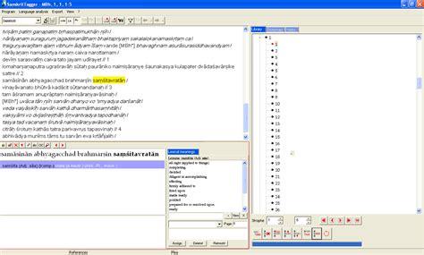 sanskrit phd thesis list rashtriya sanskrit sansthan phd thesis