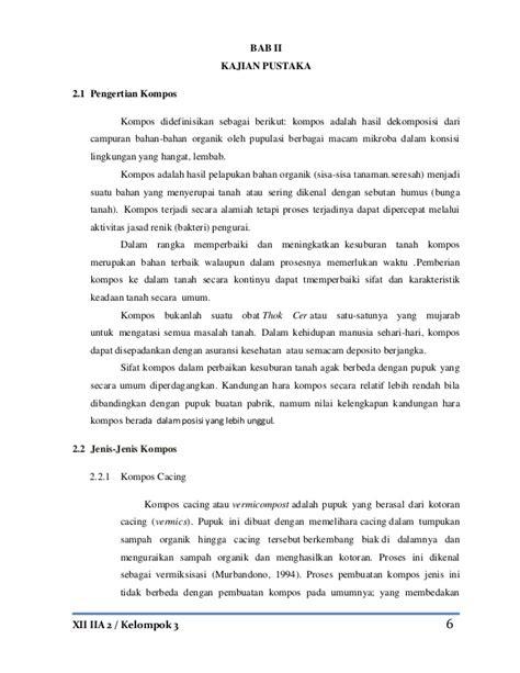 membuat makalah pertanian makalah pertanian pupuk kompos skala rumah tangga