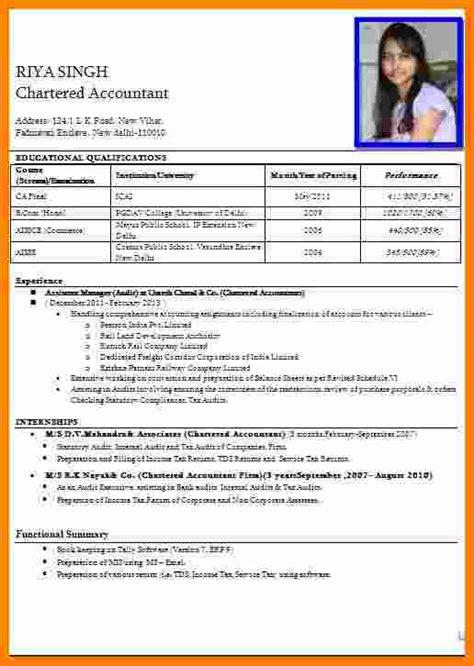 fabulous banks resume sample with additional sample resume for bank