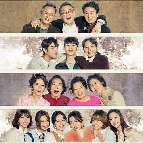 dramafire who are you 134 best images about korean drama on pinterest boys