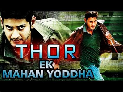 thor movie full in hindi thor 3 full movie in hindi dubbed thor 3 full movie in