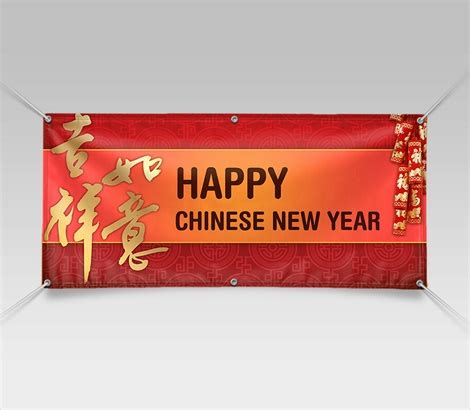 new year promotion banner new year banners banners signazon
