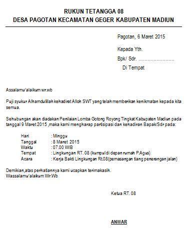 Contoh Surat Izin Sakit Singkat by Contoh Surat Undangan Kerja Bakti Lingkungan Rt Singkat