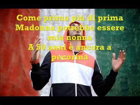 marracash sabbie mobili testo marracash sabbie mobili k pop lyrics song