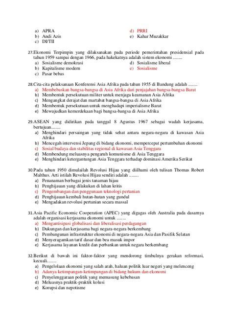 Sejarah Interaktif Sma 3 soal sejarah sma