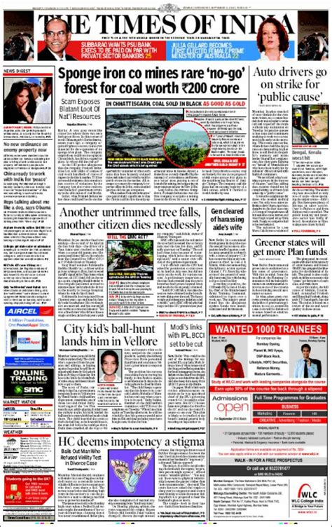 mobile news india newspaper the times of india india front pages from