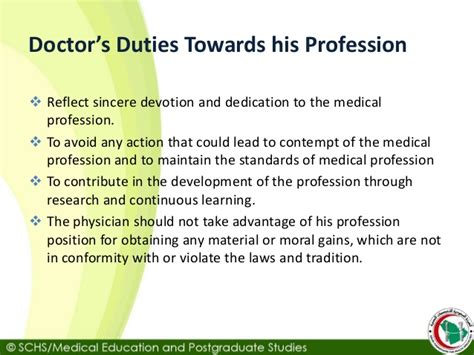 fresher doctor resumes