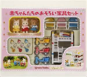 sylvanian families calico critters baby furniture set se
