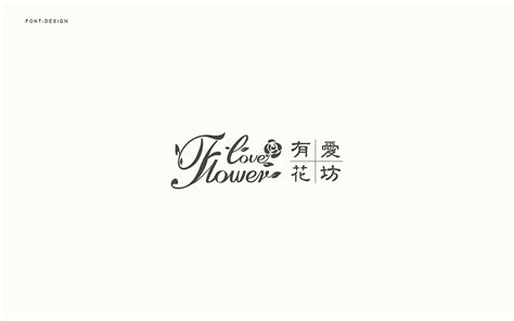 design font chinese 31p great commercial chinese font design free chinese