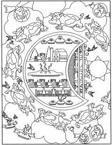 free printable coloring pages free dover coloring pages image 39 gianfreda net